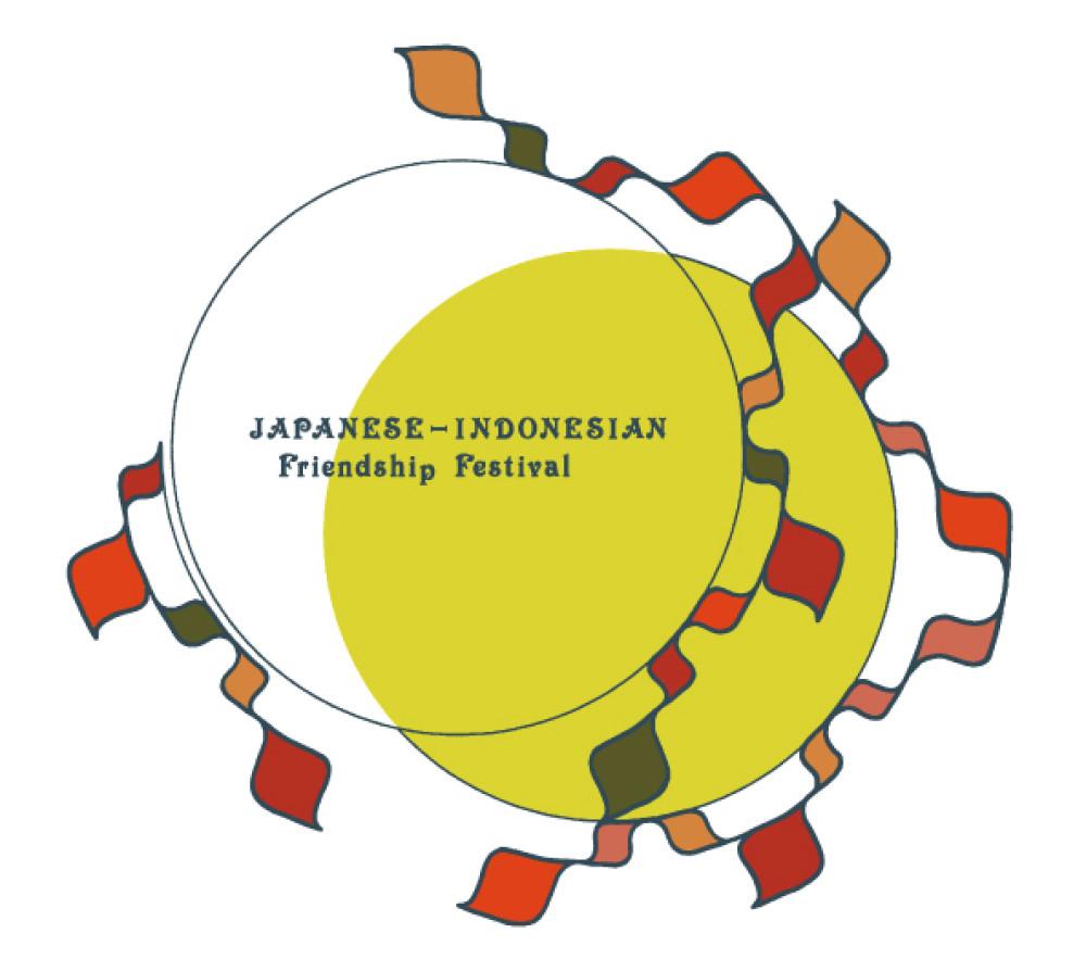 第5回日本-インドネシア市民友好フェスティバルのロゴ