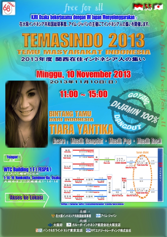 「インドネシア人の集い / TEMASINDO 2013」フライヤー