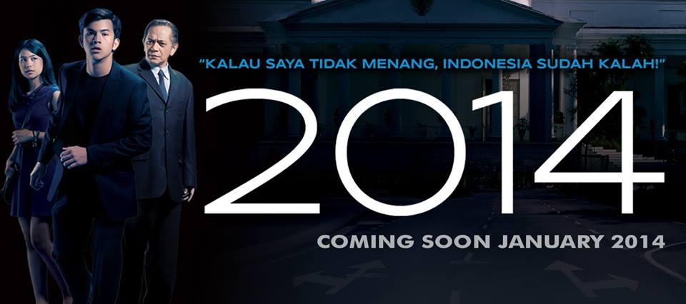 2014ポスター2