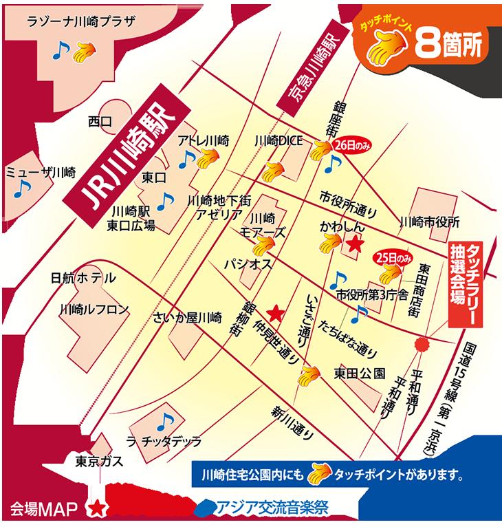 川崎アジアンフェスタの会場マップ